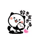 LOVE❤うご!パンダねこ(個別スタンプ:04)