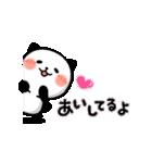 LOVE❤うご!パンダねこ(個別スタンプ:06)