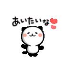 LOVE❤うご!パンダねこ(個別スタンプ:10)