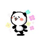 LOVE❤うご!パンダねこ(個別スタンプ:12)