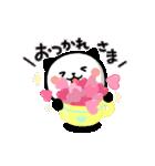LOVE❤うご!パンダねこ(個別スタンプ:16)