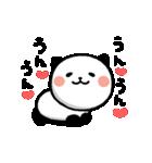 LOVE❤うご!パンダねこ(個別スタンプ:17)