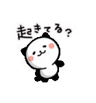 LOVE❤うご!パンダねこ(個別スタンプ:22)