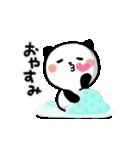 LOVE❤うご!パンダねこ(個別スタンプ:23)