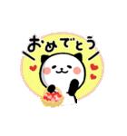 LOVE❤うご!パンダねこ(個別スタンプ:24)