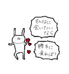 うさぎ帝国 〜つんでれ〜(個別スタンプ:03)