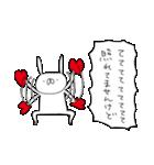 うさぎ帝国 〜つんでれ〜(個別スタンプ:04)