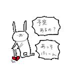 うさぎ帝国 〜つんでれ〜(個別スタンプ:06)