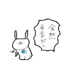 うさぎ帝国 〜つんでれ〜(個別スタンプ:07)