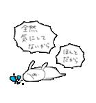 うさぎ帝国 〜つんでれ〜(個別スタンプ:08)