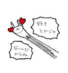 うさぎ帝国 〜つんでれ〜(個別スタンプ:09)