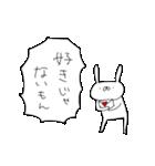 うさぎ帝国 〜つんでれ〜(個別スタンプ:12)