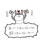うさぎ帝国 〜つんでれ〜(個別スタンプ:15)