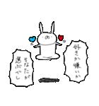 うさぎ帝国 〜つんでれ〜(個別スタンプ:17)