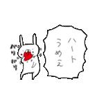 うさぎ帝国 〜つんでれ〜(個別スタンプ:19)