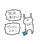 うさぎ帝国 〜つんでれ〜(個別スタンプ:23)