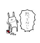 うさぎ帝国 〜つんでれ〜(個別スタンプ:25)