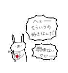 うさぎ帝国 〜つんでれ〜(個別スタンプ:26)