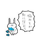 うさぎ帝国 〜つんでれ〜(個別スタンプ:27)