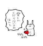 うさぎ帝国 〜つんでれ〜(個別スタンプ:30)