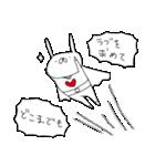 うさぎ帝国 〜つんでれ〜(個別スタンプ:31)