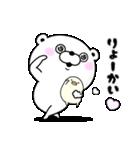 うさぎ&くま100% ラブラブ編(個別スタンプ:08)
