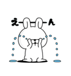 うさぎ&くま100% ラブラブ編(個別スタンプ:09)