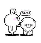 うさぎ&くま100% ラブラブ編(個別スタンプ:15)