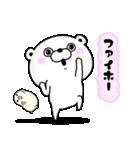 うさぎ&くま100% ラブラブ編(個別スタンプ:21)