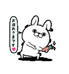うさぎ&くま100% ラブラブ編(個別スタンプ:22)