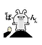 うさぎ&くま100% ラブラブ編(個別スタンプ:32)
