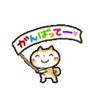 動きも▷やさしいスタンプ(個別スタンプ:01)
