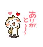 動きも▷やさしいスタンプ(個別スタンプ:02)