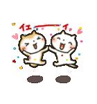 動きも▷やさしいスタンプ(個別スタンプ:03)