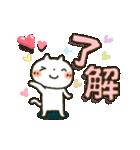 動きも▷やさしいスタンプ(個別スタンプ:05)