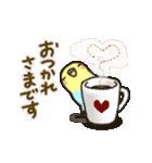 動きも▷やさしいスタンプ(個別スタンプ:08)