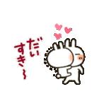 動きも▷やさしいスタンプ(個別スタンプ:09)