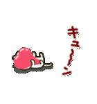 動きも▷やさしいスタンプ(個別スタンプ:10)