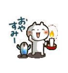 動きも▷やさしいスタンプ(個別スタンプ:23)