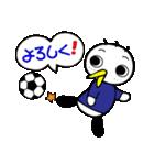 """サッカー大好き!!""""サッカーバード""""(個別スタンプ:04)"""