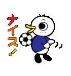 """サッカー大好き!!""""サッカーバード""""(個別スタンプ:05)"""