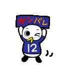 """サッカー大好き!!""""サッカーバード""""(個別スタンプ:06)"""