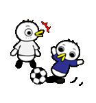 """サッカー大好き!!""""サッカーバード""""(個別スタンプ:09)"""