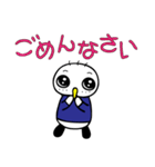 """サッカー大好き!!""""サッカーバード""""(個別スタンプ:13)"""