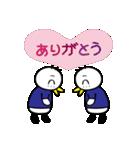 """サッカー大好き!!""""サッカーバード""""(個別スタンプ:16)"""