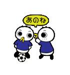 """サッカー大好き!!""""サッカーバード""""(個別スタンプ:17)"""