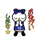 """サッカー大好き!!""""サッカーバード""""(個別スタンプ:18)"""