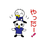 """サッカー大好き!!""""サッカーバード""""(個別スタンプ:23)"""