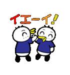 """サッカー大好き!!""""サッカーバード""""(個別スタンプ:24)"""