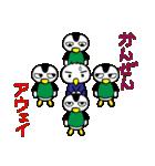 """サッカー大好き!!""""サッカーバード""""(個別スタンプ:26)"""